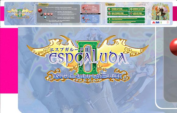 ESPGALUDA II custom move strip preview
